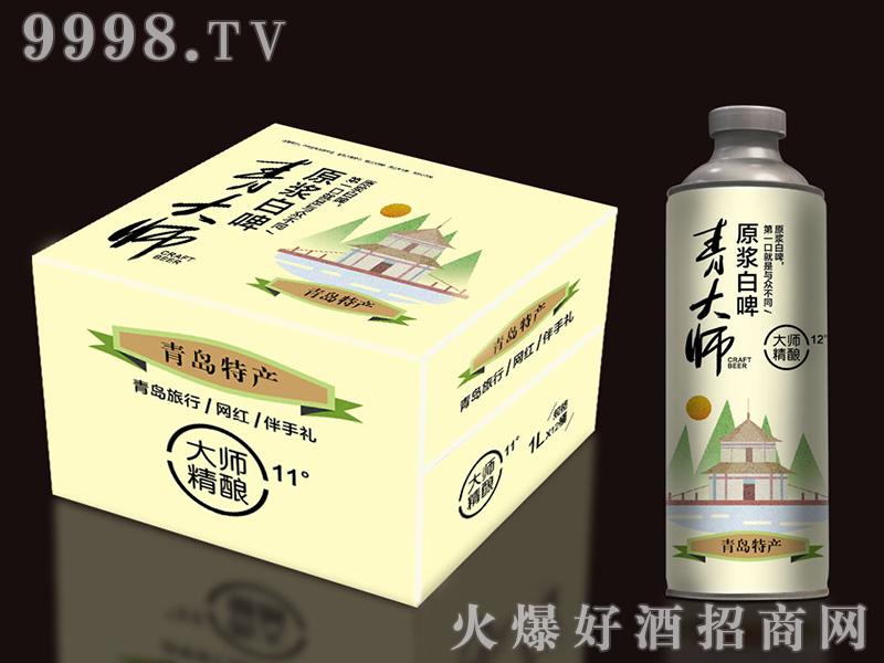 青大师原浆白啤1000mlX6