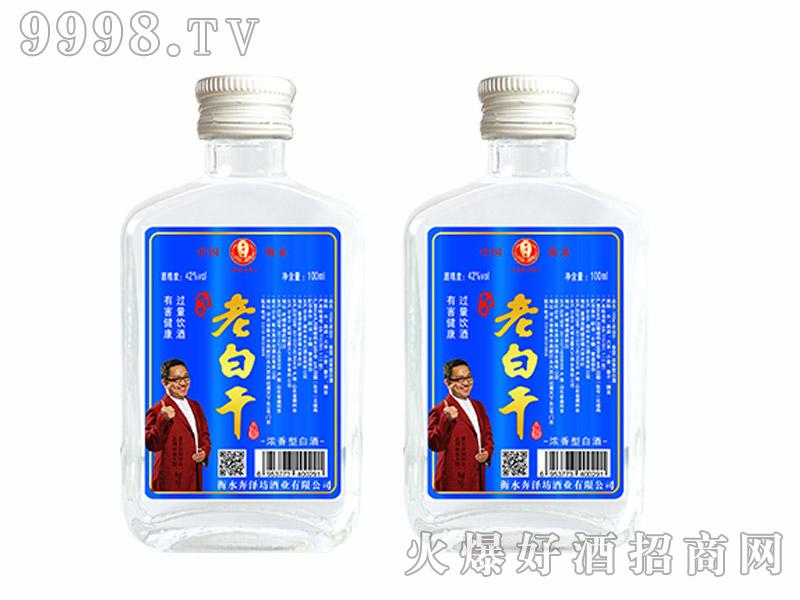 奔泽坊老白干小酒42度100ml浓香型
