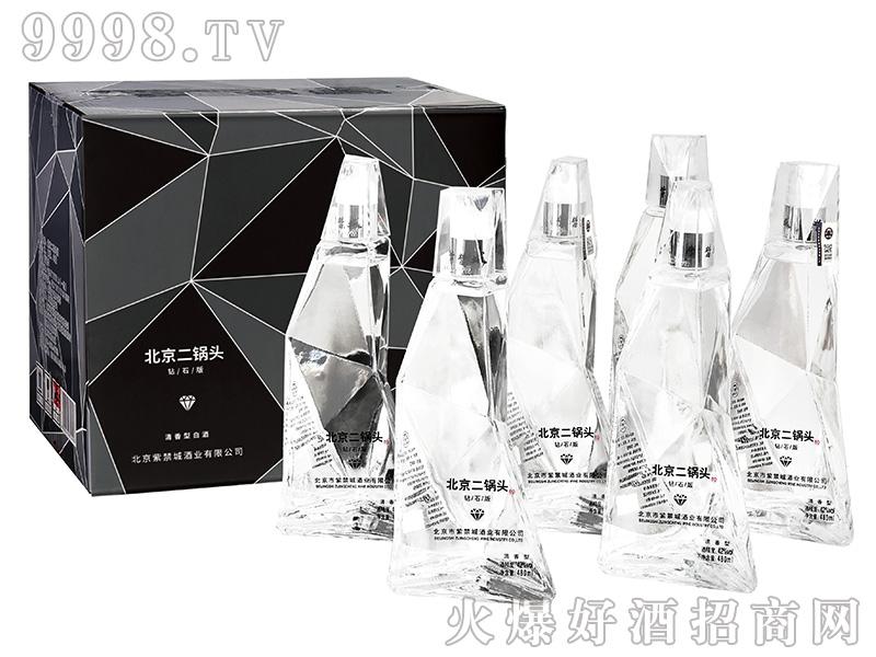 北京二锅头钻石版(白)42°480ml清香型白酒