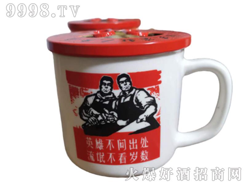 茶缸酒42°250ml