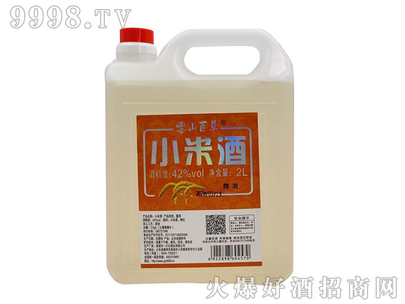 雪山百草小米酒42度2L