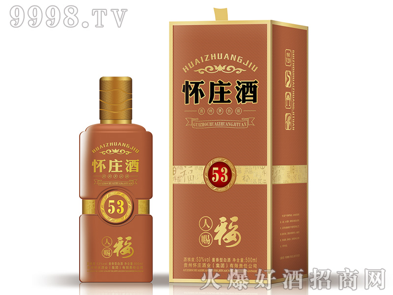 怀庄酒·人赐福53°500ml酱香型白酒