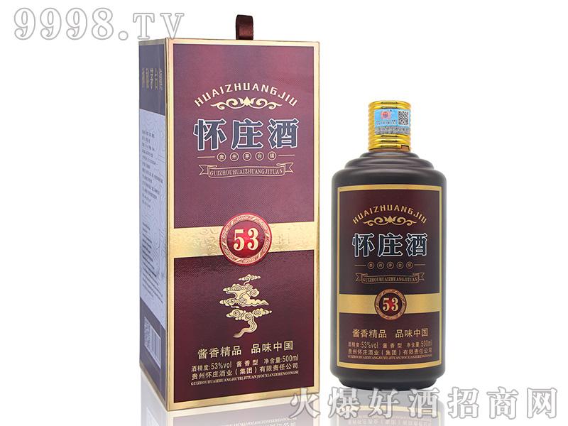 怀庄酒酱香精品53°500ml酱香型白酒