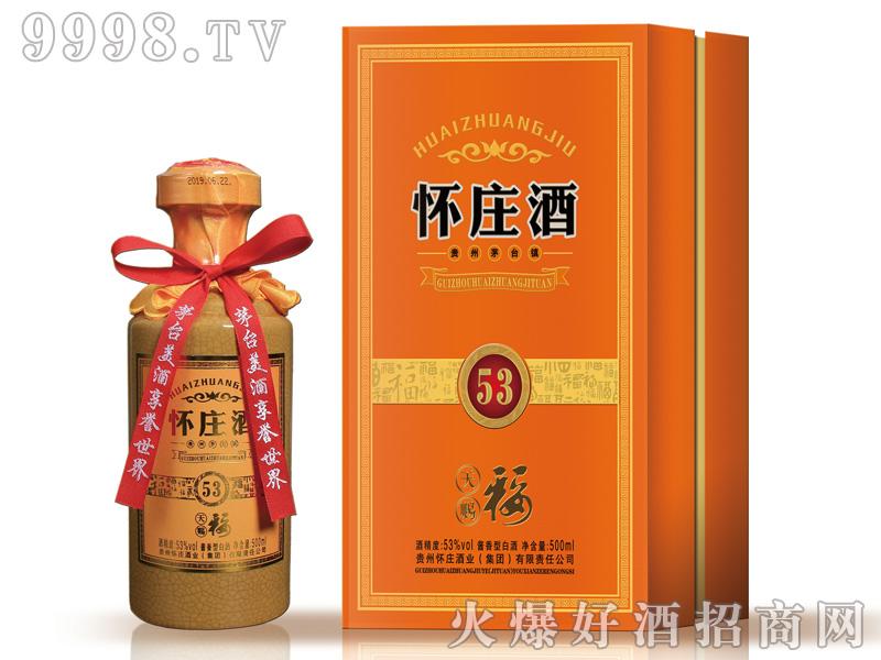 怀庄酒天赐福53°500ml酱香型白酒