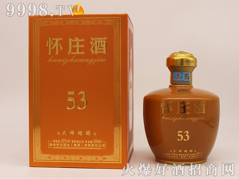 怀庄酒大师精酿53°500ml酱香型白酒