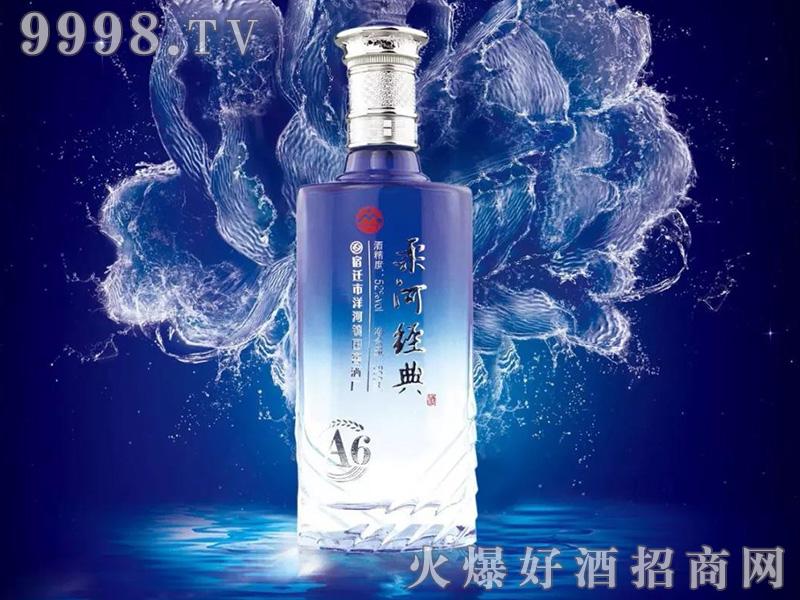 柔河经典酒·A6浓香型白酒【42°52°500ml】