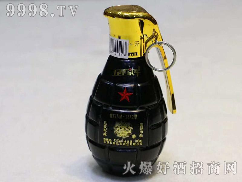 黄金手雷酒