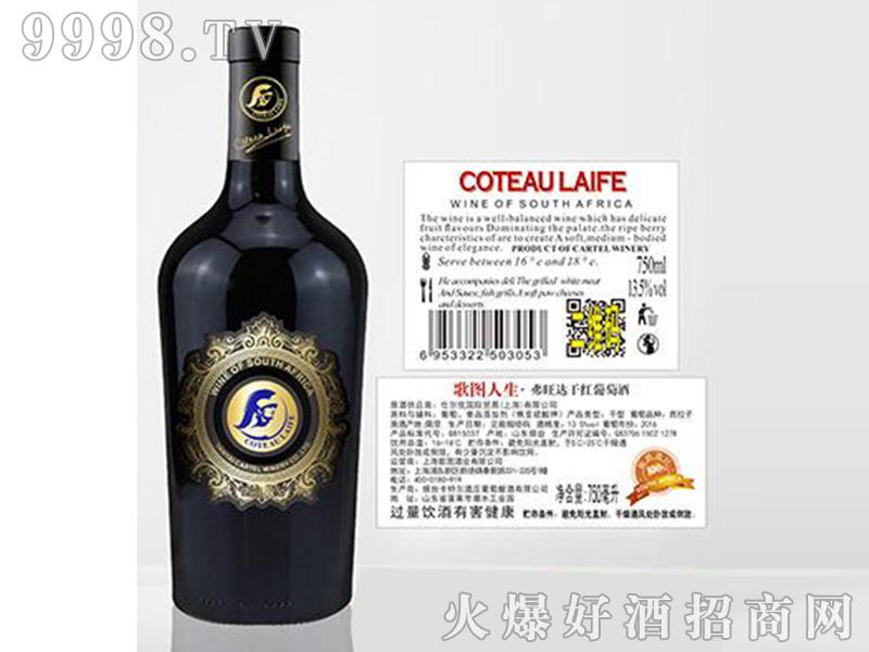 歌图人生太阳弗旺达(超重瓶)干红葡萄酒【13.5度】