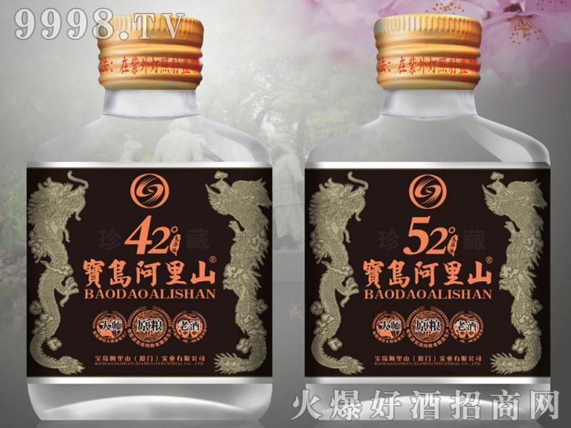 宝岛阿里山酒浓香型白酒【42度52度100ml】