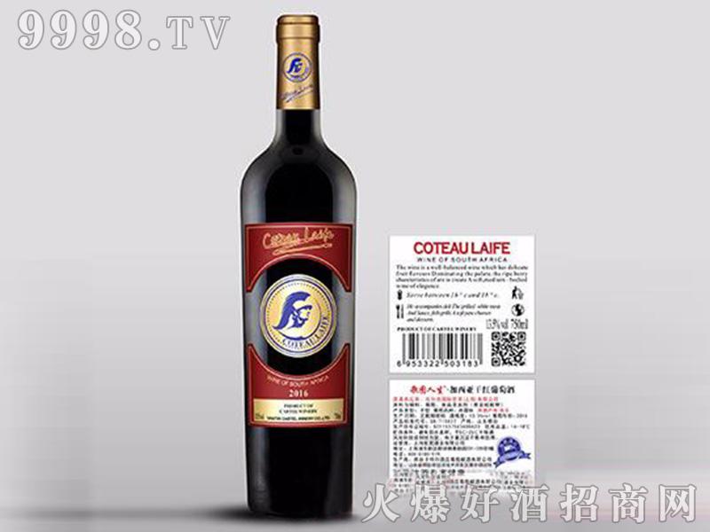 歌图人生金加西亚干红葡萄酒【14度750ml】