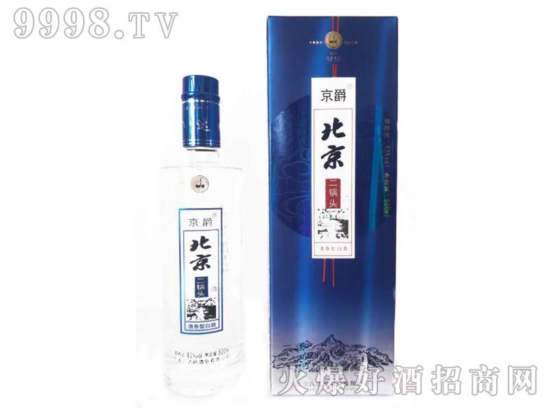 京爵北京二锅头酒浓香型白酒【45°500ml】