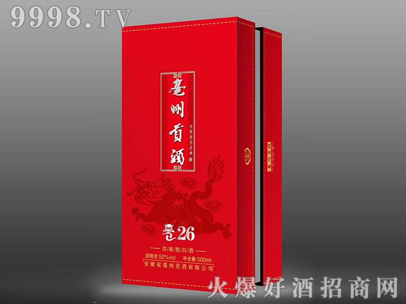 亳州贡酒浓香型白酒【52度500ml】
