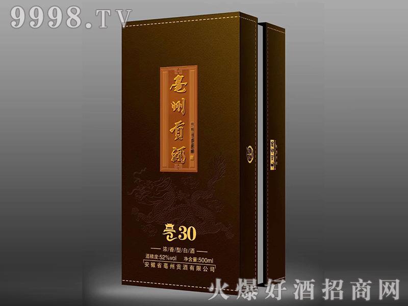 亳州贡酒30浓香型白酒【52度500ml】