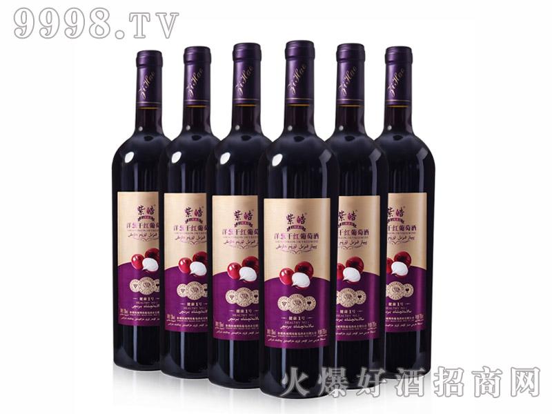 健康一号洋葱干红葡萄酒【13度750ml】