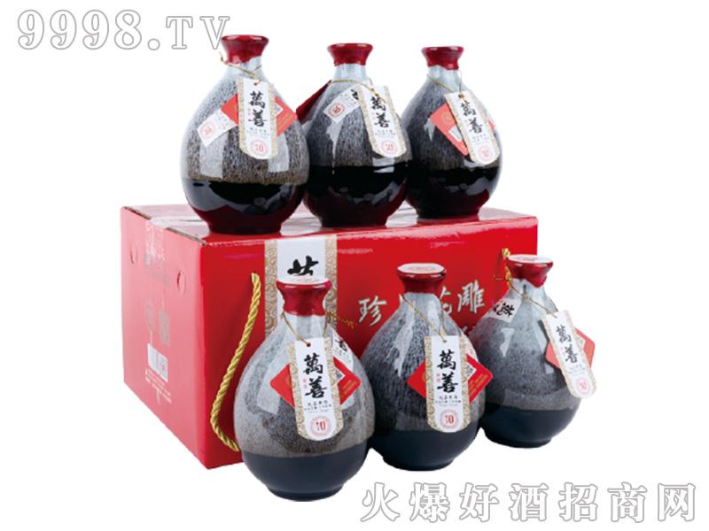 十年陈酿(传统型)黄酒【13.5度500ml】