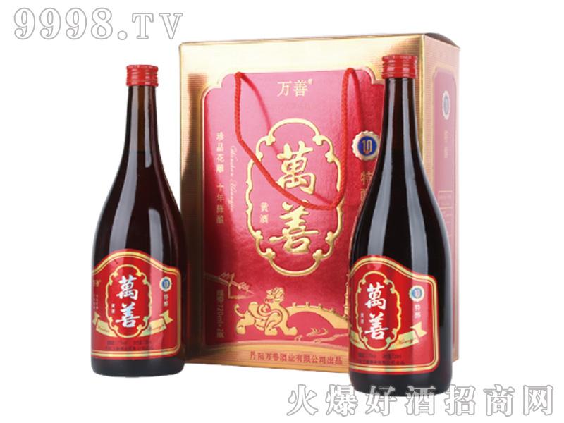 十年陈酿黄酒(礼盒装)【13.5度720ml】
