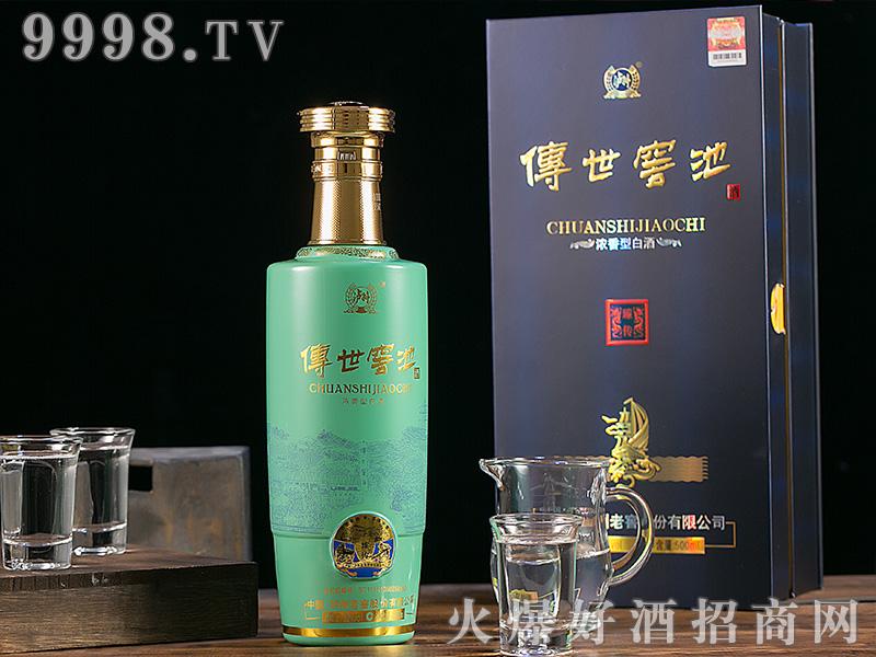 传世窖池臻传52度500ml浓香型白酒