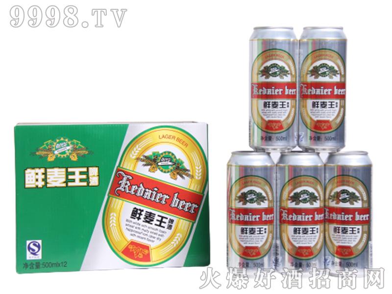 鲜麦王啤酒箱装【8°500ml×12】