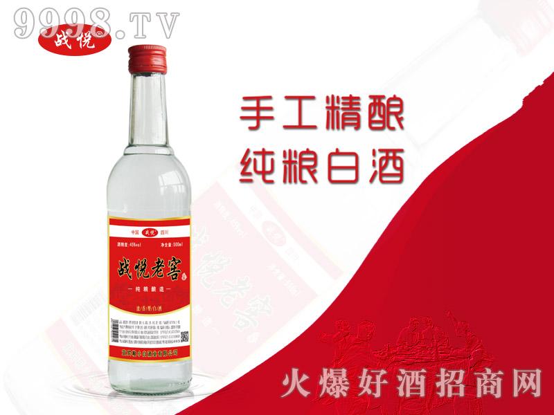 战悦老窖酒浓香型白酒【45°500ml】