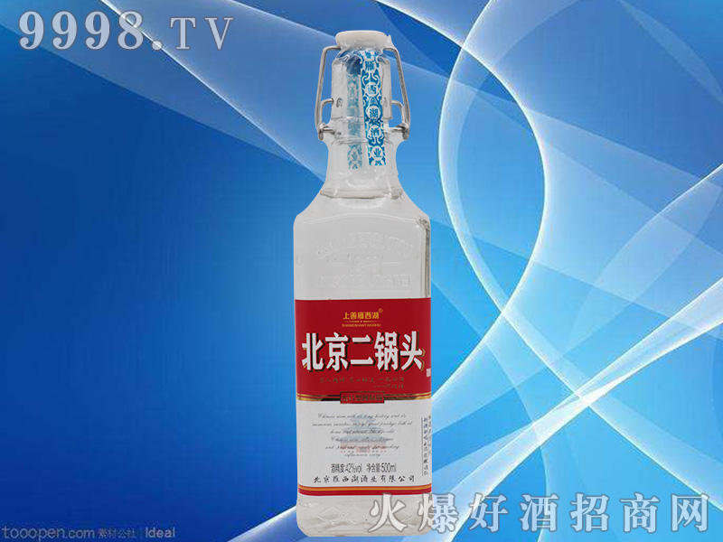 上善雁西湖北京二锅头浓香型白酒红标【42度500ml】