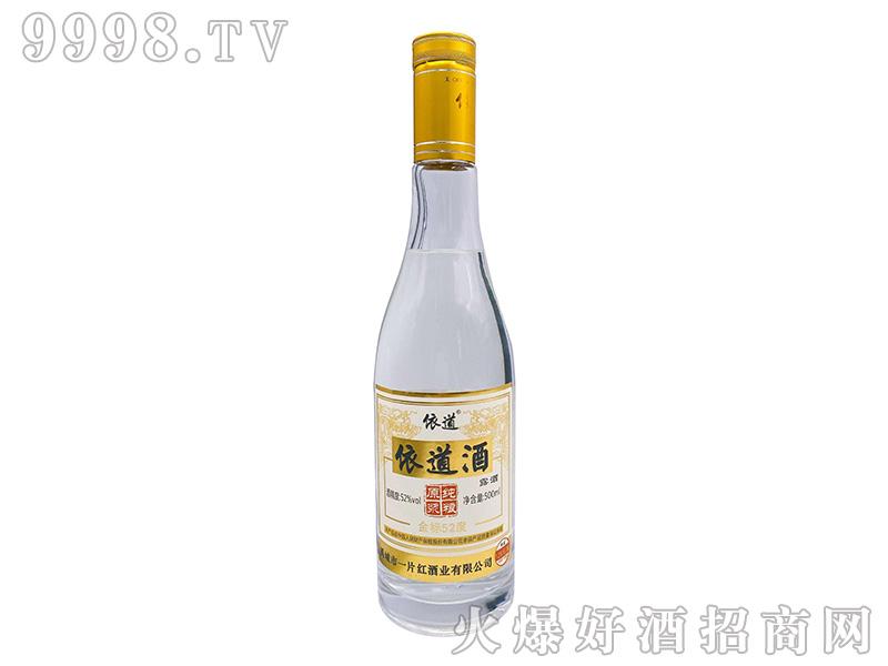 依道酒酱香型【53度500ml】