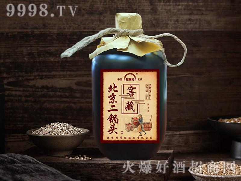 北京二锅头窖藏浓香型【45度460ml】-白酒类信息
