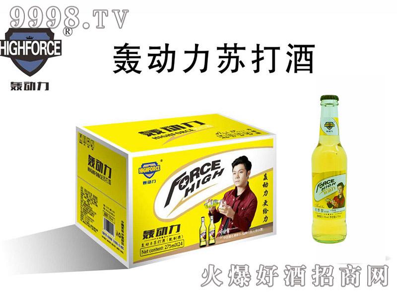 轰动力苏打酒275mlx24狂野型(黄)-鸡尾酒类信息