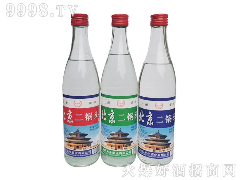 京小烧北京二锅头组合清香型白酒【42度500ml】