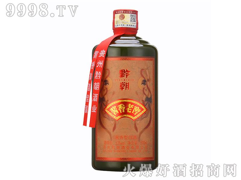 黔朝酒(酱香老窖)【53°500ml】