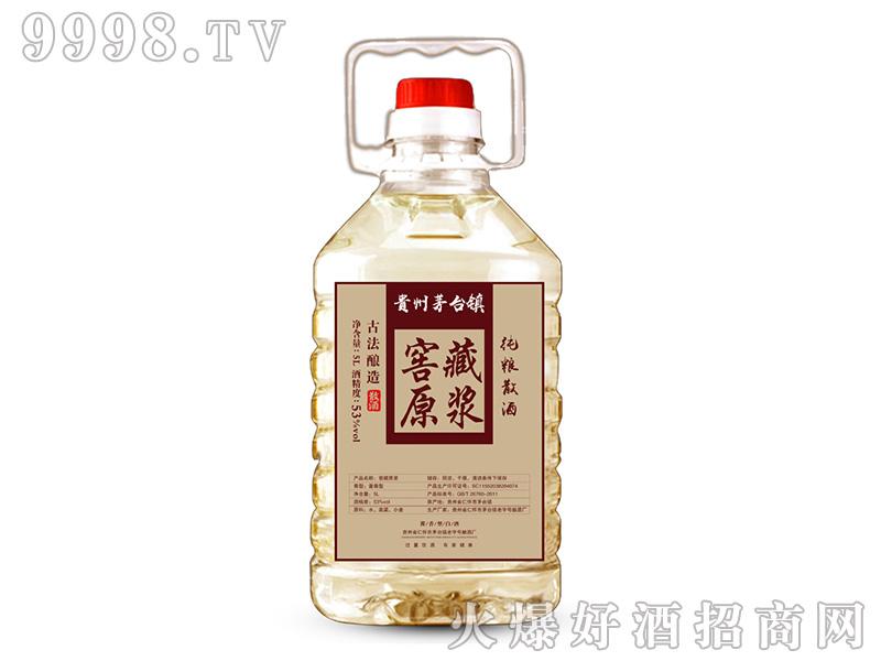窖藏原浆酒酱香型白酒【53°5L】