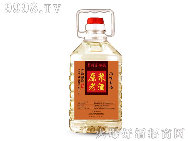 原浆老酒酱香型白酒【53°5L】