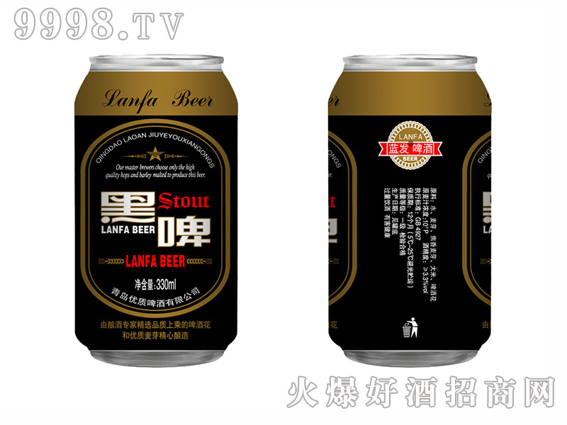蓝发千赢国际手机版黑啤【330ml】