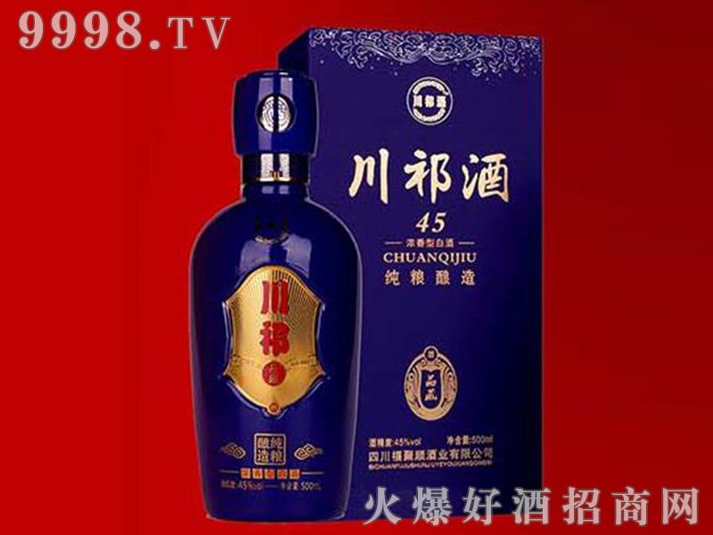 川祁酒浓香型白酒(蓝)【45°500ml】