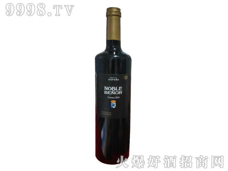 西班牙圣罗奥珍藏干红葡萄酒【14.5度750ml】-红酒招商信息