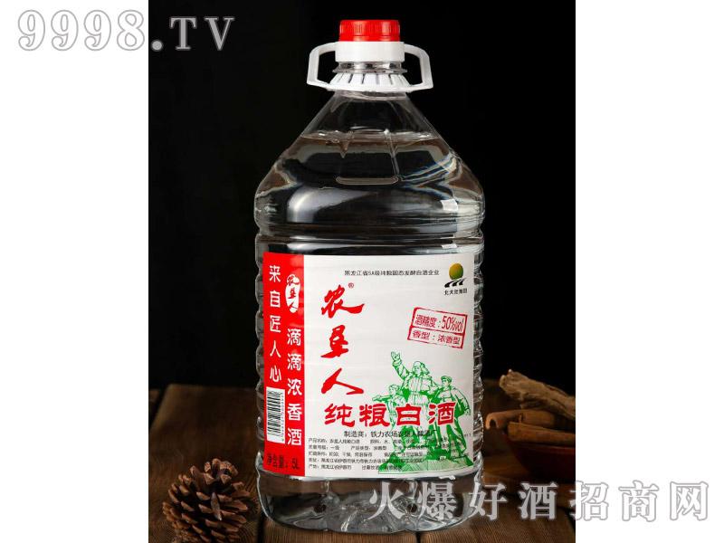 农垦人纯粮白酒浓香型白酒【42°50°5L】