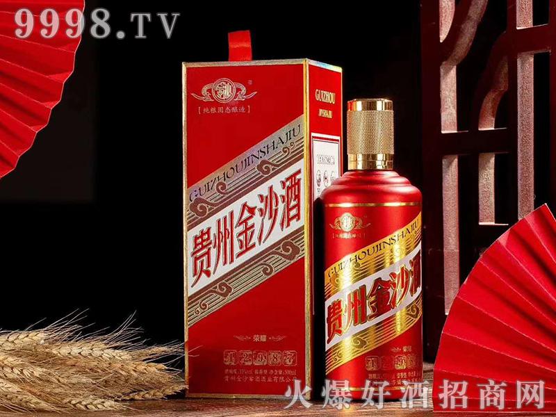 贵州金沙酒荣耀酱香型白酒【53度500ml】