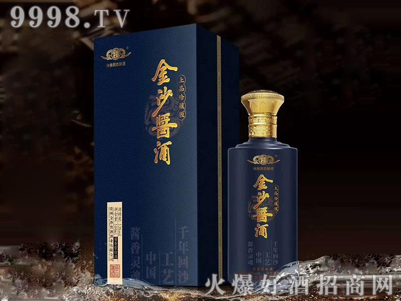 金沙酱酒酱香型白酒【53度500ml】