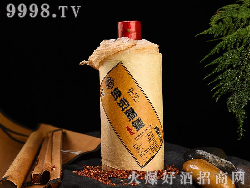 坤沙洞藏酒3酱香型白酒【53度500ml】