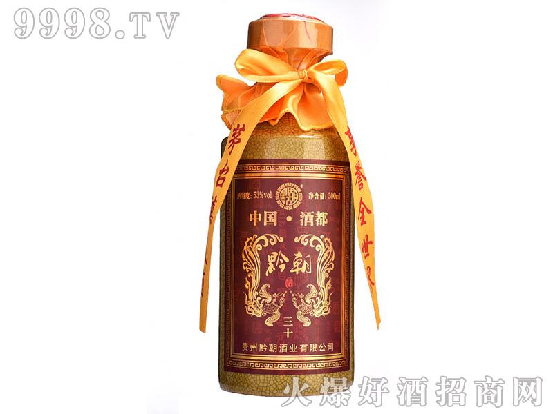 黔朝30酒酱香型白酒【53度500ml】