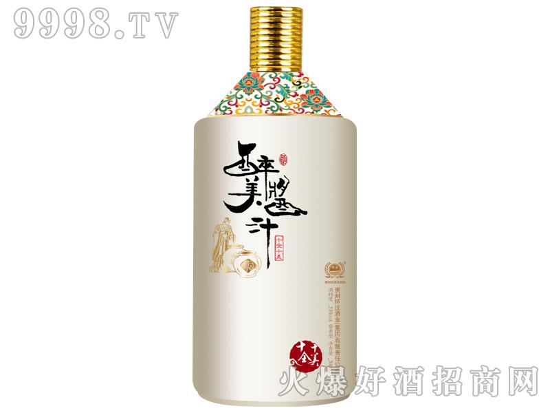 醉美酱汁酒尽善尽美酱香型白酒【53度500ml】