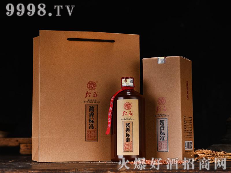 黔朝红色经典酱香型白酒【53度500ml】