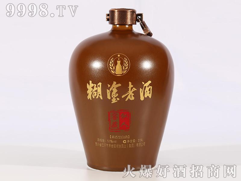 糊涂老酒·私人窖藏酱香型白酒【53°2.5L】