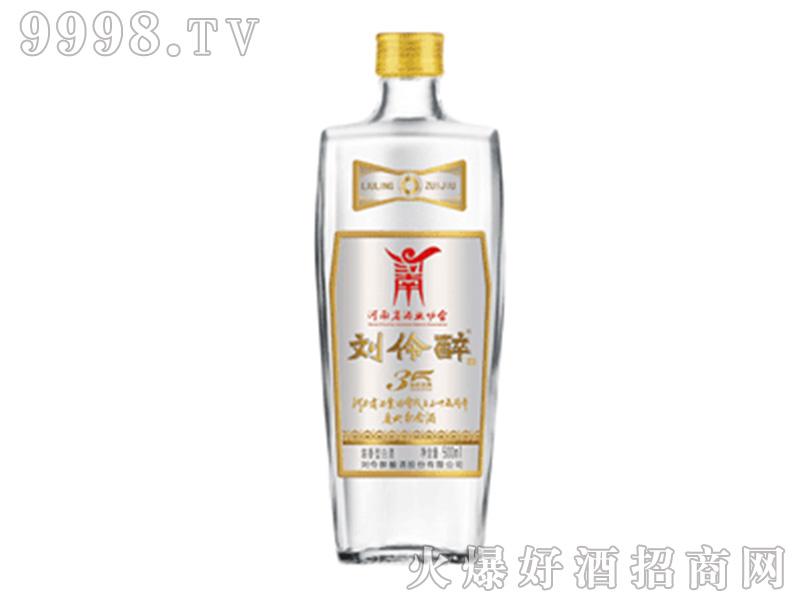 刘伶醉酒定制酒浓香型白酒【54°500ml】