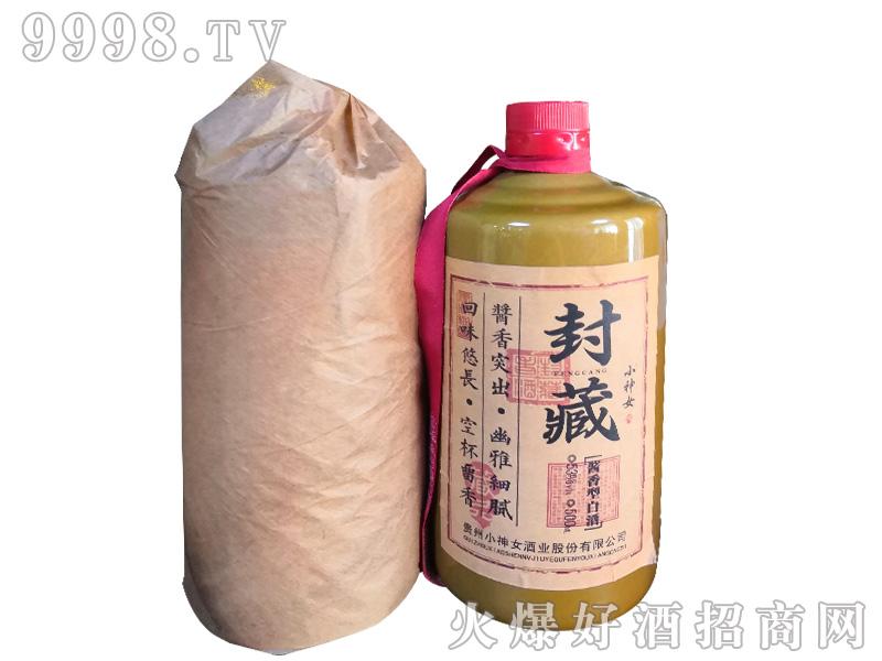 小神女酒封藏酱香型白酒【53度500ml】-白酒类信息