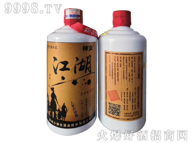 小神女酒江湖酱香型白酒【53度500ml】-白酒类信息