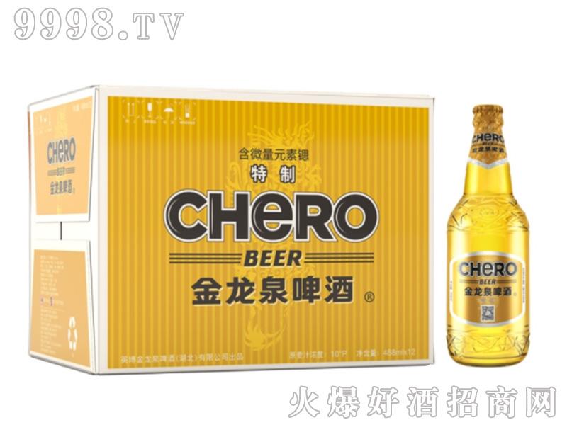 金龙泉啤酒【10度480ml】