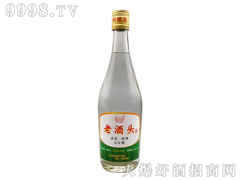北粮神老酒头酒清香型白酒【52°500ml】