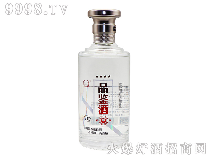 vip专家品鉴酒浓香型白酒【50°500ml】