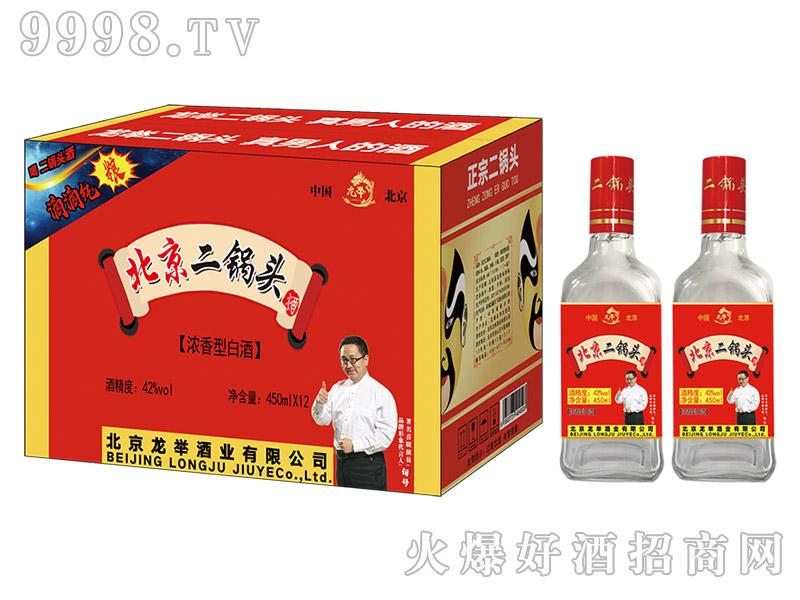 龙举北京二锅头酒红方浓香型白酒【42°450ml】