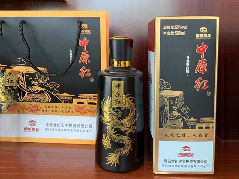 中原红酒谷香型白酒【52度500ml】